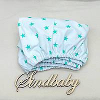 Детская простынь на резинке в кроватку, бирюзовая звездочка белая 60х120 см