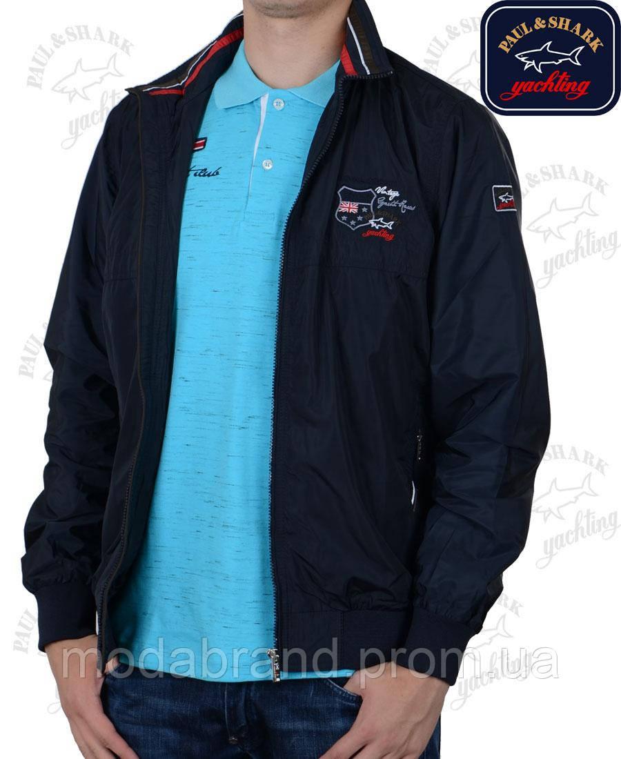 cf3e208b Куртка-ветровка мужская Paul Shark, темно-синяя: продажа, цена в ...