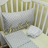 Комплект детского белья в кроватку  08