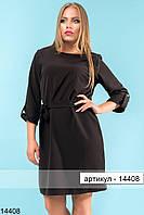 Платье с поясом 50