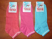 Женские носки Тонiк. р. 36-39. Асорти. г. Житомир. 2, фото 1