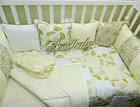 """Комплект для детской кроватки """"Золотое перо"""""""