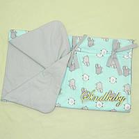Конверт/одеяло/спальник для новорожденных - К1