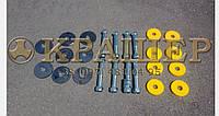 Sandvik JM1208(CJ412) Болт 840.0678-0 Гайка 845.0387-00 Шайба 847.0124-00 Шайба 402.4721-01