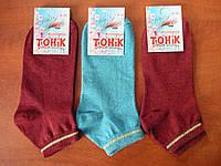 Женские носки Тонiк. р. 36-39. Асорти. г. Житомир. 3, фото 1