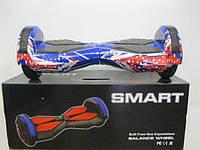 Гироборд 8 SmartWay TaoTao гироскутер с Bluetooth, колонками, подключением к телефону и самобалансом, New Star