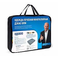 Лечебное многослойное одеяло ДЭНАС ОЛМ-1
