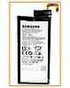 Аккумулятор Samsung G925 Galaxy S6 Edge (2600 mAh) Original
