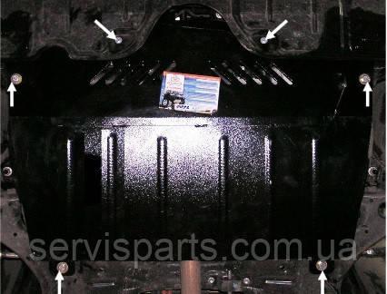 Защита двигателя Lexus RX 350 2006-  (Лексус)