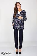 Стильные брюки для беременных Elegance синие