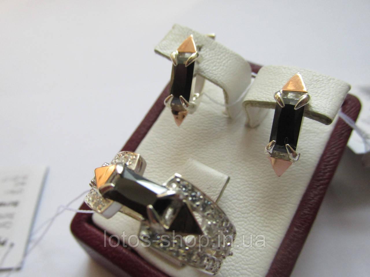 8fa6db01285b Ювелирные изделия из серебра с золотом