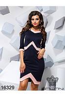 Деловое темно-синее платье до колен интересный дизайн Balani (42,44,46)