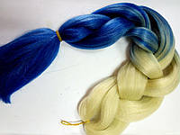 Канекалон ,бело-голубой амбре №24