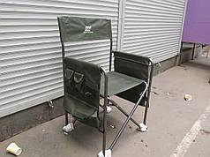 Складное кресло с подлокотниками Eos