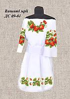 Детская заготовка на платье без пояса ДС 09-01 домотканное
