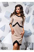 Деловое бежевое платье до колен интересный дизайн Balani (42,44,46)