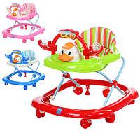 Детские ходунки с музыкальной панелью «Уточка» M 3505 Bambi