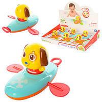 Водоплавающая игрушка «Лодка с собачкой»05305