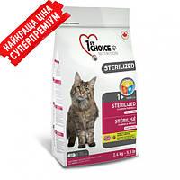 1st Choice (Фест Чойс) СТЕРИЛАЙЗИД (Sterilized) корм для кастрированных котов и стерилизованных кошек, 0,32кг