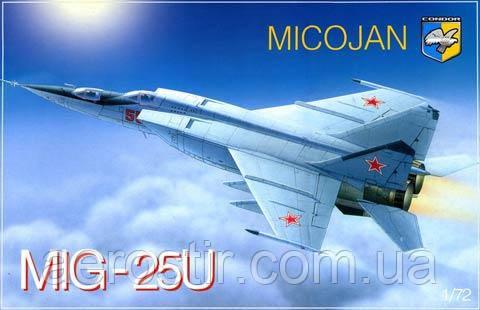 MiG-25U 1/72 CONDOR 72014