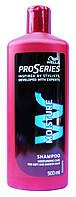 Wella Pro Series шампунь для увлажнения сухих и ломких волос Moisture (500 мл ) Германия