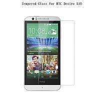 Защитное стекло Glass для HTC Desire 510