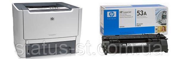 Принтер HP 2015 б/у + картридж