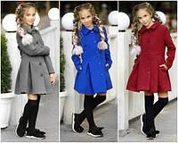 Демисезонное пальто для девочки №295 (р.134-152)