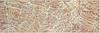 Плитка облицовочная Porcelanite Dos Ceramica 9507 Beige Rectificado 30Х90