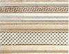 Фриз Porcelanite Dos Ceramica 7505 Marfil Hermes Descanso Zocalada 20 X 25