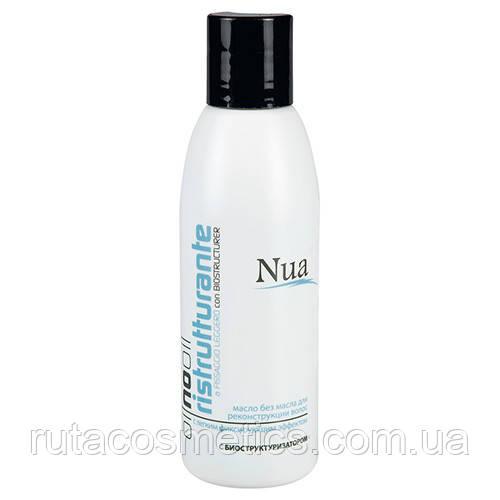 Nua — Масло без масла для реконструкции волос с легким фиксирующим эффектом