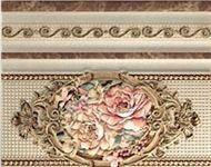 Фриз Porcelanite Dos Ceramica 7508 Crema Danae Zocolado 20 x 25 Р139