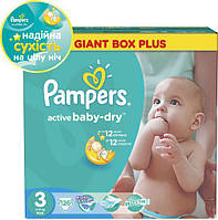 Подгузники Pampers Active Baby-Dry Midi 3 (5-9 кг) Giant Box Plus, 126 шт.