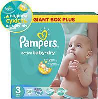 Подгузники Pampers Active Baby-Dry Midi 3 (5-9 кг) Giant Box Plus, 126 шт.