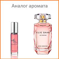 185. Концентрат Roll-on 15 мл Le Parfum Rose Couture Elie Saab