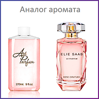 185. Парфюм. вода 270 мл Le Parfum Rose Couture Elie Saab