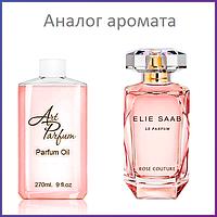 185. Концентрат 270 мл Le Parfum Rose Couture Elie Saab