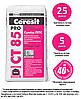 Клей для пенопласта Ceresit CT 85 PRO 27кг