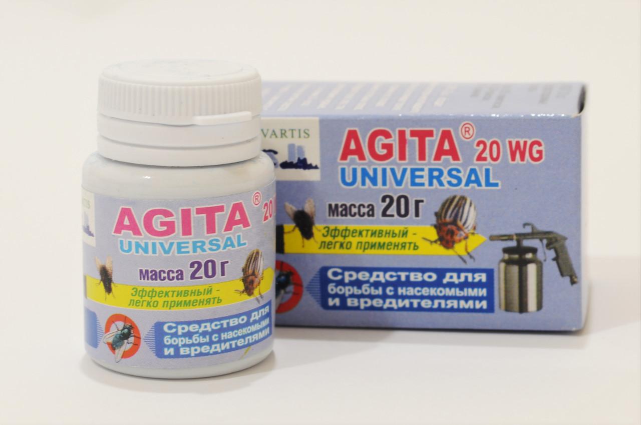 Агита, 20 г инсектицид - уничтожения мух, ос, блох, тараканов, постельных клопов, муравьев, комаров