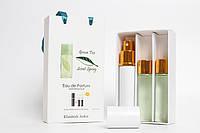Парфюм Green Tea Elizabeth Arden (миниатюра подарочная упаковка) 3*15мл
