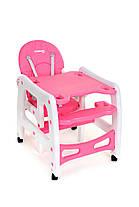 Кресло для кормления KINDEREO 5в1 розовое, полозья для качяния, колесики, фото 3