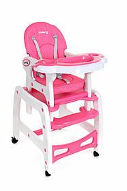 Кресло для кормления KINDEREO 5в1 розовое, полозья для качяния, колесики