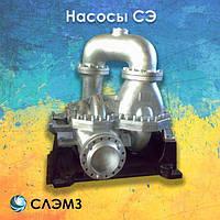 Насос СЭ 1250-45-11 СЭ1250-45 цена Украина сетевой насос запчасти ремонт Насосэнергомаш
