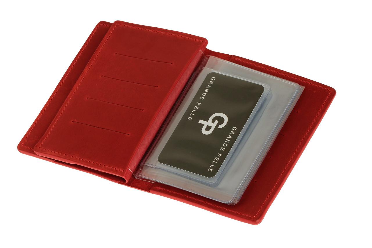Обложка для документов, паспорта, автодокументов с отделом для карт Grande Pelle 212160 красная (матовая)