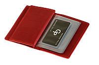 Обложка для документов, паспорта, автодокументов с отделом для карт Grande Pelle 212160 красная (матовая), фото 1