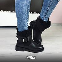 Женские демисезонные ботинки чёрные