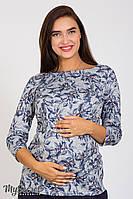 Джемпер для беременных и кормления Alberta, синие веточки на сером меланже