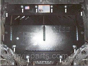 Захист двигуна Mazda CX 5 2012- (Мазда), фото 2