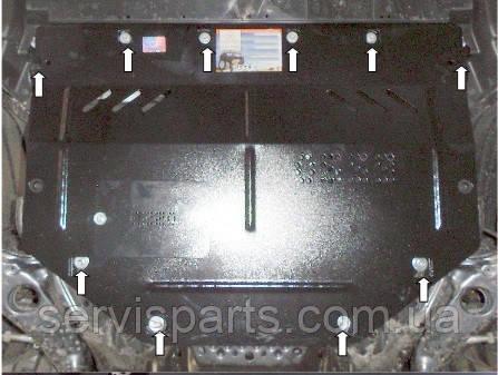 Защита двигателя Mazda CX 5 2012- (Мазда)