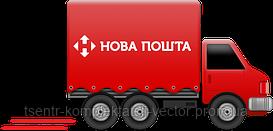 Отправка товара фирмами почтового заказа